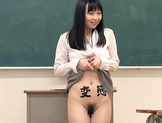『お願い…もう許して…』美人教師が鬼畜生徒たちのレズいじめの餌食に!羞恥芸を強要され屈辱の痴態を晒す変態学級会!