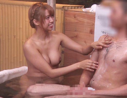 【素人企画】美人女子大生が男友達と混浴温泉で2人きり!お互いの全裸でガチ興奮するまま即ハメで生セックス開始!