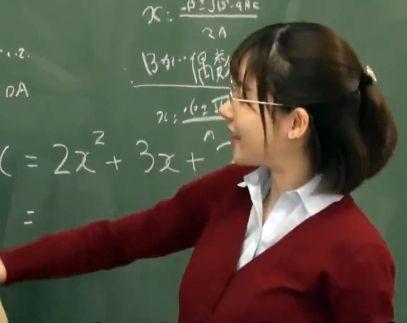 Fカップ美人教師の元カノを撮影したプライベートビデオ公開!フラれた腹いせに全世界へ晒し上げる鬼畜元カレ!