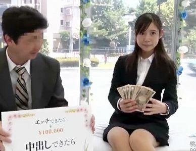 『絶対にナイショですよ!』まさか職場の女に種付けできるとはwwお金に釣られて同僚OLと即ハメセックス開始!