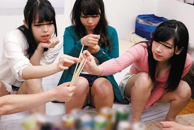 上京したての新入生たちを集めてサークル飲み会!ほろ酔い王様ゲームでどんどん脱がせてエロい空気がビンビンに♡