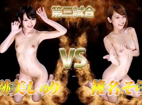 ◆椎名そら×跡美しゅり◆人気女優2人のガチレズバトル♡美女同士がくんずほぐれつマンコを擦りあわせてイカせあう♡